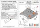 Защита картера и КПП Renault Koleos 2015-