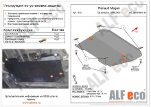Защита картера и КПП Renault Megane I 1995-2002(возможна установка)