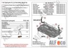 Защита картера и КПП Skoda Roomster 2006-(возможна установка)