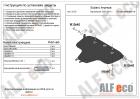 Защита картера большая Subaru Impreza III 2007-2011(возможна установка)