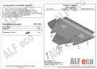 Защита картера Subaru Legacy III 1998-2003(возможна установка)