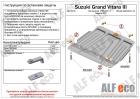 Защита КПП Suzuki Grand Vitara III 2005-2015