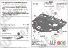 Защита картера и КПП Suzuki SX4 II 2013-н.в(возможна установка)