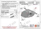 Защита картера и КПП Pontiac Vibe I 2002-2008(возможна установка)