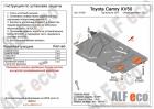 Защита картера и КПП Lexus RX 350 2008-2015