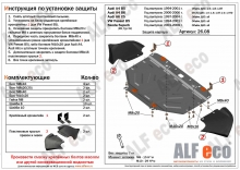 Защита картера Audi A4 III (B7) 2004-2009(возможна установка)