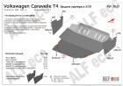 Защита картера и КПП Volkswagen Caravelle Т4 1990-2003