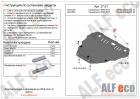 Защита картера и КПП Volvo S40 II 2004-2012(возможна установка)