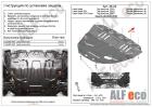 Защита картера и КПП Lada Vesta 2015- увеличенная