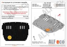 Защита картера и КПП Lada Vesta SW/SW Cross 2017-