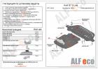 Защита радиатора и картера Audi Q7 S-Line 2005-2009(возможна установка)