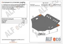 Защита АКПП Audi A6 II (C5) 1997-2004(возможна установка)
