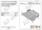 Защита МКПП Audi A4 II (B6) 2000-2006