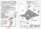 Защита картера и КПП большая Audi Q5 I 2012-2016(возможна установка)