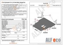Защита картера и КПП Audi A8 II (D3) 2002-2010(возможна установка)