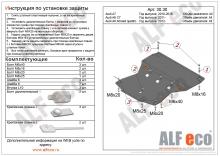 Защита картера и КПП Audi A6 IV (C7) 2014-н.в. (возможна установка)