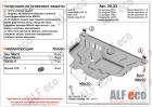 Защита картера и КПП Skoda Superb B8 2015-