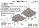 Защита картера и КПП Audi Q5 2017-
