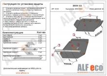 Защита радиатора и картера BMW X5 I (E53) 1999-2006(возможна установка)