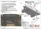 Защита радиатора BMW X6 F16 2014-2020