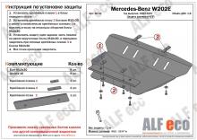 Защита картера Mercedes C-klasse I (W202) 1993-2001(возможна установка)