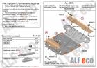 Защита картера и КПП Porsche Cayenne I (955) 2002-2018(возможна установка)
