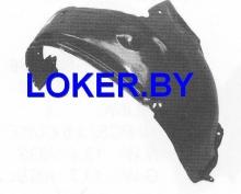Защита крыльев (подкрылок) передний правый Opel Astra G 1998-2005 (06102304)(возможна установка)