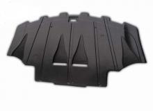 Защита двигателя Audi A6 I (C4) 1994-1997 полиэтилен