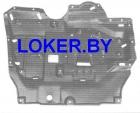 Защита двигателя Mitsubishi Outlander II 2006-2012(возможна установка)
