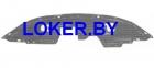 Защита под бампер Mitsubishi Outlander II 2006-2012(возможна установка)