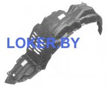 Защита крыльев (подкрылок) передний левый Toyota Avensis Verso (53806-44030)(возможна установка)