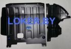 Защита картера и КПП Citroen Jumper 2014-н.в с боковиной
