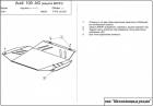 Защита АКПП и МКПП Audi 100 (C4) 1990-1994