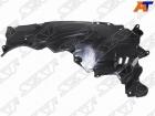 Защита крыльев (подкрылок) передний правый задняя часть Infiniti FX 35 2003-2008