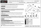 Защита картера и КПП Citroen C5 2004-2008
