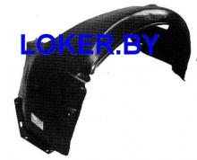 Защита крыла (подкрылок) передний левый BMW 3er III (E36) 1990-2000 (51718151561)(возможна установка)