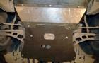 Защита картера и КПП BMW 3er IV (E46) 2000-2006(возможна установка)