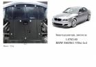 Защита картера и КПП BMW 5er V (E60/E61) 4*4 2002-2010(возможна установка)