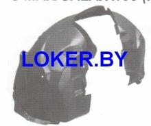 Защита крыла (подкрылок) передний правый Ford S-MAX I 2006-2010 (1445501)(возможна установка)
