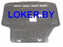 Защита двигателя Ford Fiesta Mk6 2008-2013(возможна установка)