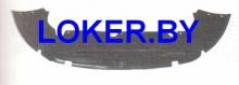 Защита под бампер Focus II Рестайлинг 2008-2011(возможна установка)