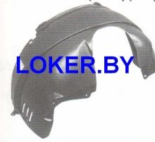 Защита крыла (подкрылок) передний правый Ford Fusion (1 237 419)(возможна установка)