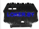 Защита двигателя Volkswagen Caddy III 2004-2014 дизель без воздуховодов(возможна установка)
