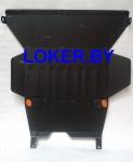 Защита картера и КПП Rover 400 II (HH-R) 1995-2000(возможна установка)