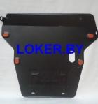Защита картера и КПП Hyundai Sonata IV (EF) Рестайлинг 2001-2012(возможна установка)