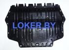 Защита двигателя Skoda Superb II 2008-2013 без воздуховодов(возможна установка)