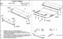 Защита картера и КПП Lancia Kappa 1994-2000(возможна установка)