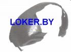 Защита крыла (подкрылок) передний правый Chrysler Voyager IV 2001–2008 (4857222AB)(возможна установка)