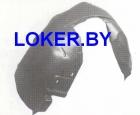 Защита крыла (подкрылок) передний правый Chrysler Voyager V 2008–н.в. (5113094AA)(возможна установка)