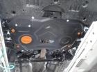 Защита картера и КПП Toyota Camry VIII (XV70) 2017-